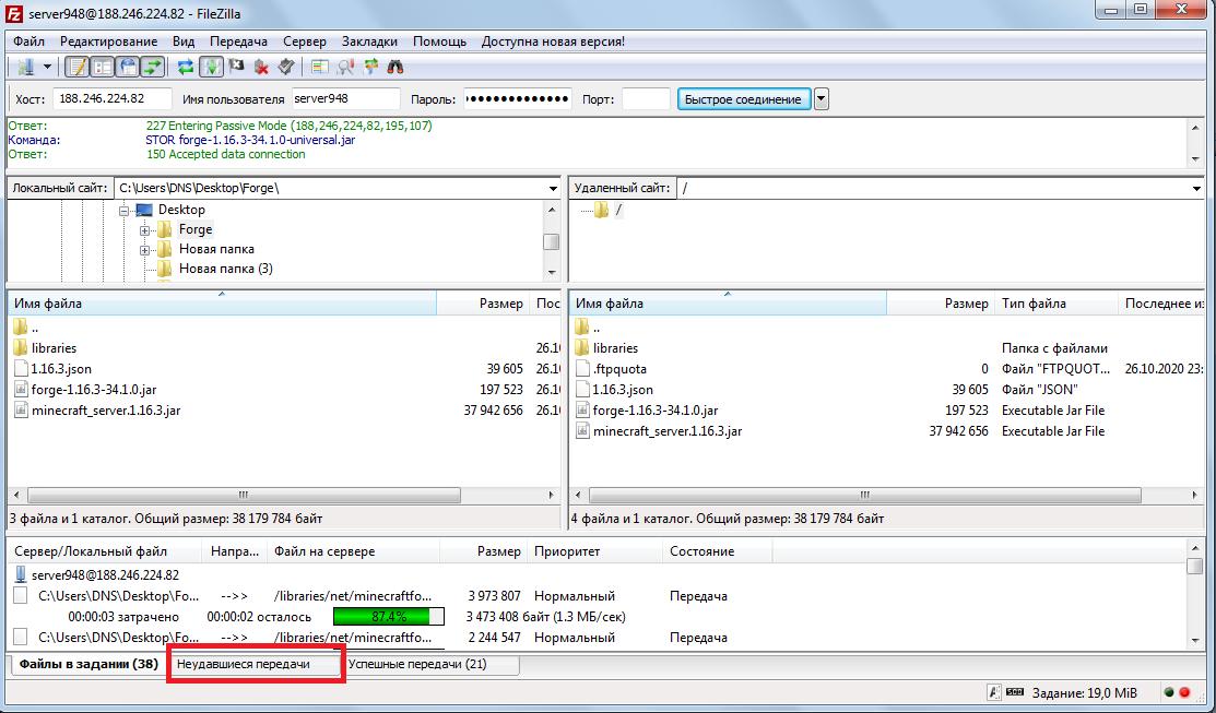 Проверка загрузки файлов на сервер